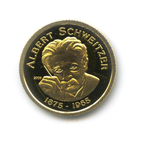 1500 франков - Альберт Швейцер, Республика Бенин 2005 года