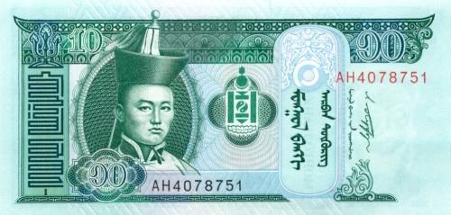 10 тугриков 2011 года (Монголия)