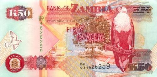 50 квача (Замбия) 2008 года