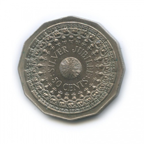 50 центов — 25 лет правления королевы Елизаветы II 1977 года (Австралия)
