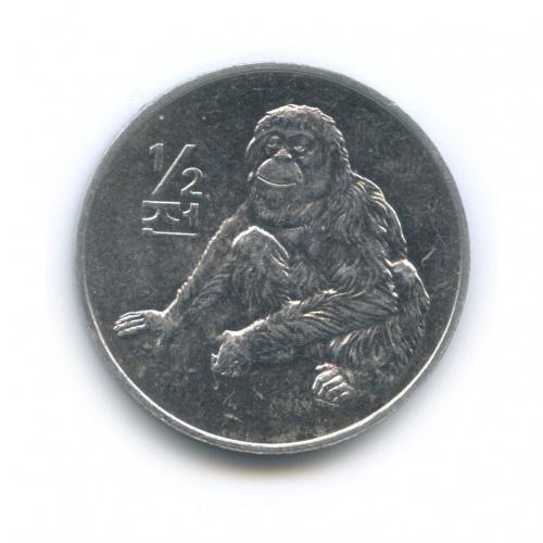 1/2 чона, Северная Корея 2002 года