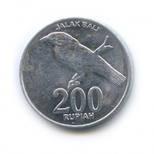 200 рупий 2003 года (Индонезия)