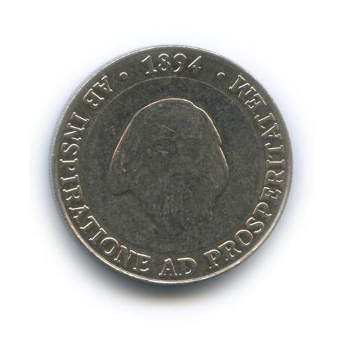 Жетон «Русский стандарт» - утвержден в1894 г.» (Россия)