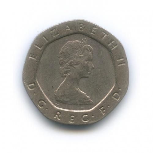 20 пенсов 1982 года (Великобритания)