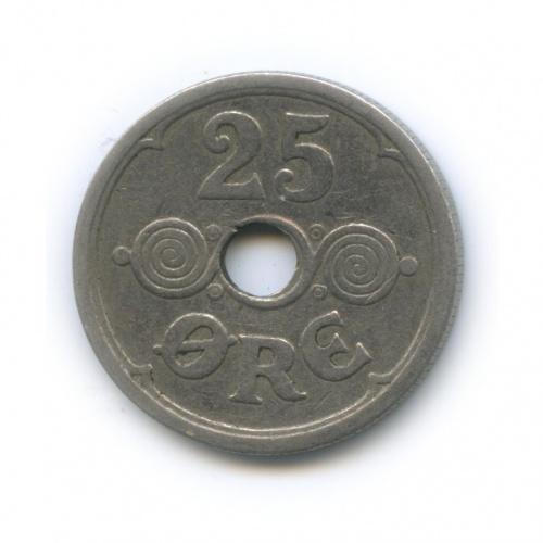 25 эре 1924 года (Дания)