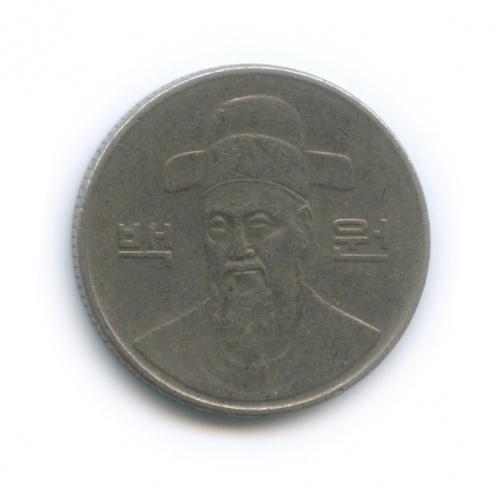 100 вон 1991 года (Южная Корея)
