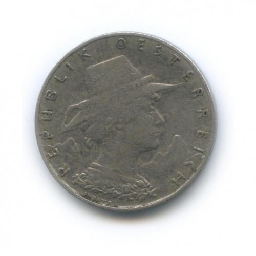 10 грошей 1925 года (Австрия)