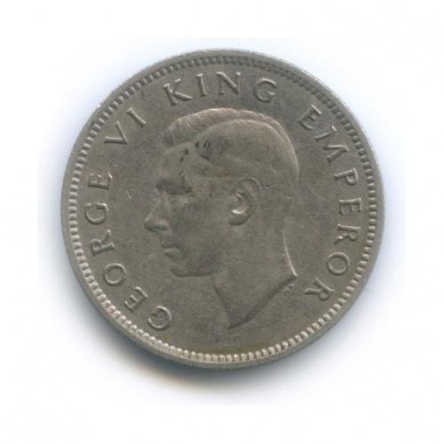 6 пенсов 1947 года (Новая Зеландия)