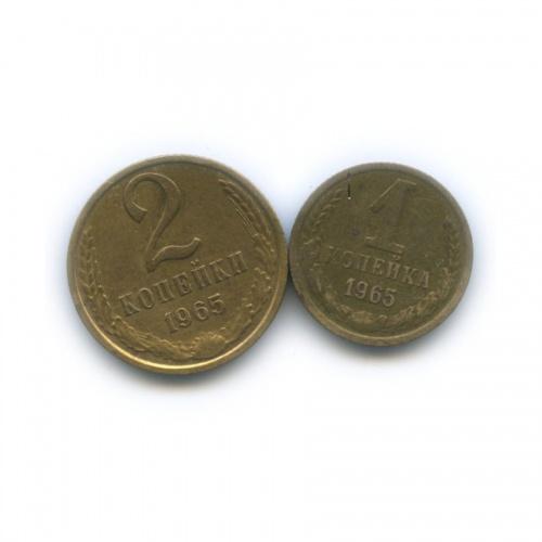 Набор монет СССР 1965 года (СССР)