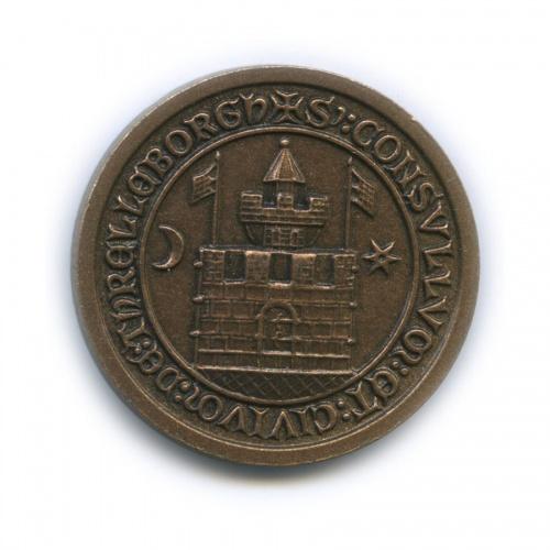 10 крон - Треллеборг 1977 года (Швеция)