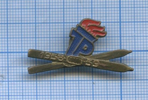 Знак «Пионерская организация имени Эрнста Тельмана» (Германия)
