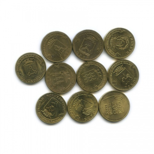 Набор монет юбилейных 10 рублей 2011-2014 (Россия)