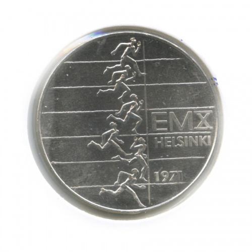 10 марок — XЧемпионат Европы полегкой атлетике (в холдере) 1971 года (Финляндия)