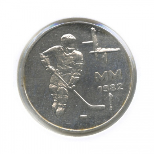 50 марок — Чемпионат мира похоккею (в холдере) 1982 года (Финляндия)