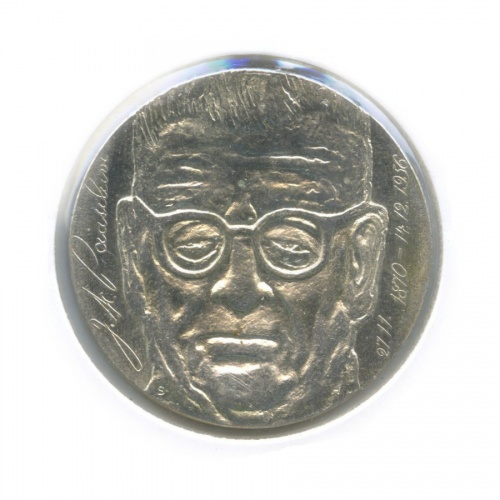 10 марок — 100 лет содня рождения президента Юхо Паасикиви (в холдере) 1970 года (Финляндия)