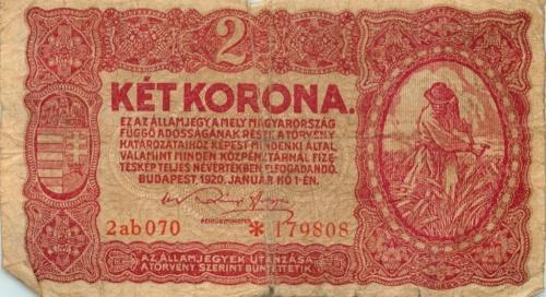2 кроны 1920 года (Австрия)
