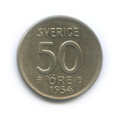 50 эре 1954 года (Швеция)