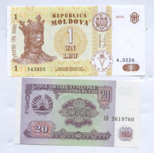Набор банкнот (Молдавия, Таджикистан) 1994, 2010