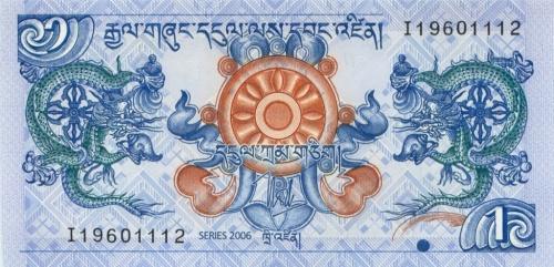 1 нгултрум (Бутан) 2006 года