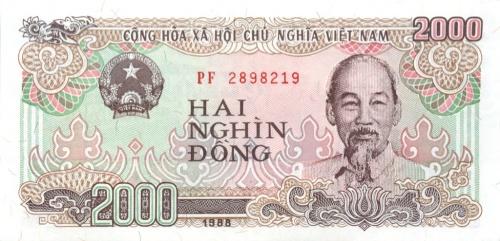 2000 донгов 1988 года (Вьетнам)