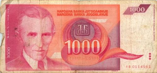 1000 динаров 1992 года (Югославия)