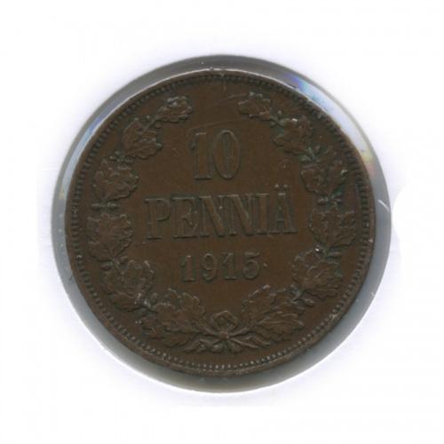 10 пенни (в холдере) 1915 года (Российская Империя)