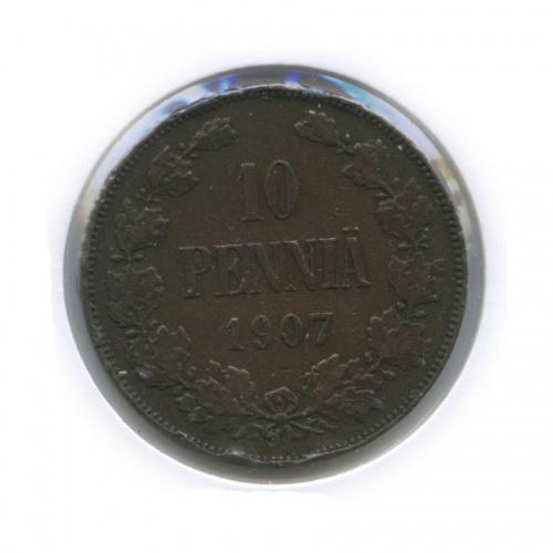 10 пенни (в холдере) 1907 года (Российская Империя)