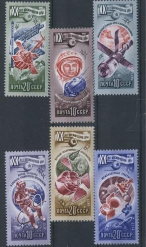 Набор почтовых марок «20 лет космической эры» 1977 года (СССР)