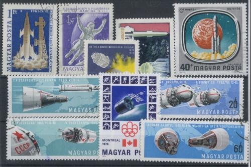 Набор почтовых марок «Полет вкосмос» (Венгрия)