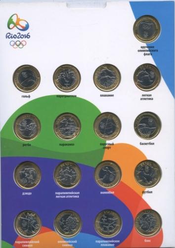 Набор монет - Олимпийские игры вРио-де-Жанейро-2016 (вальбоме) (Бразилия)