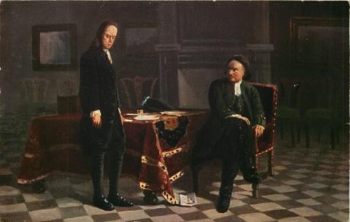 Открытое письмо «Н.Н Ге «Петр Iдопрашивает сына» (Российская Империя)