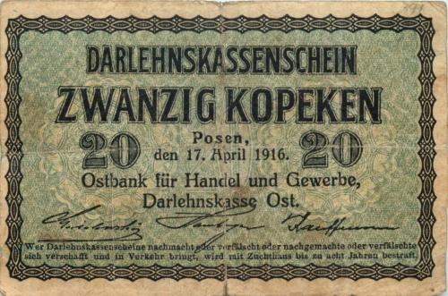 20 копеек (оккупация России) 1916 года (Германия)