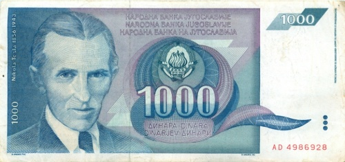 1000 динаров 1991 года (Югославия)