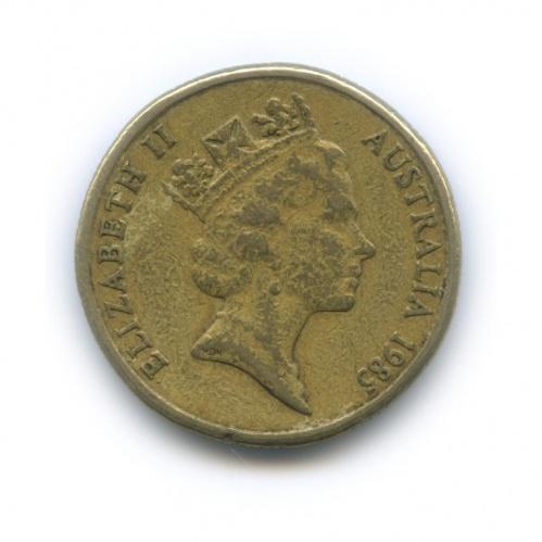 1 доллар 1985 года (Австралия)