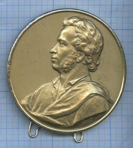 Медаль настольная «А.С. Пушкин» (СССР)