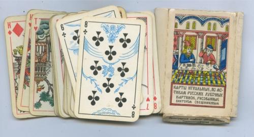 Карты игральные, сувенирные (36 шт.) (СССР)
