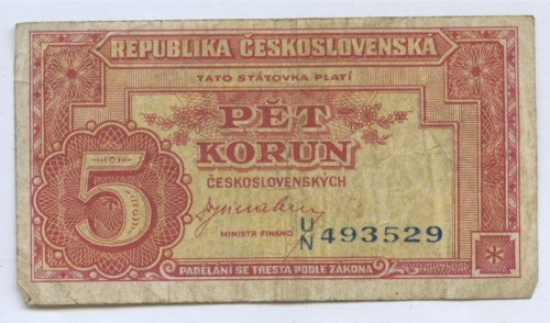 5 крон (Чехословакия)