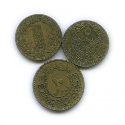 Набор монет (Сирия)