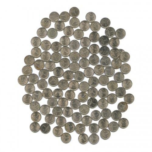 Набор монет 1 копейка (150 шт) 1997-2009 ММД, СПМД (Россия)