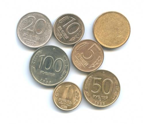 Набор монет России сзаготовкой 50 рублей 1993 года 1992, 1993 ММД (Россия)