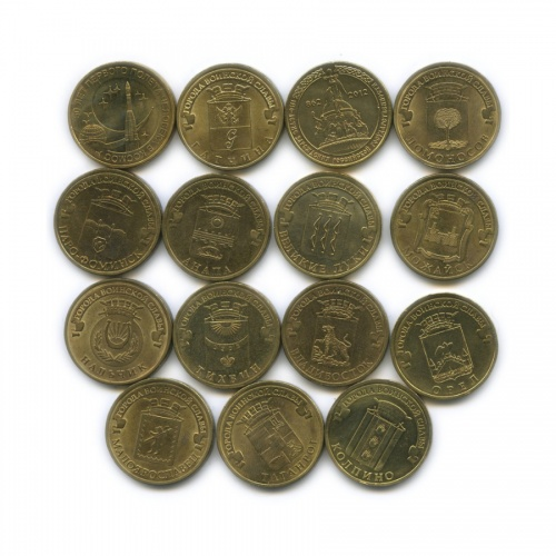 Набор юбилейных монет 10 рублей 2011-2016 (Россия)