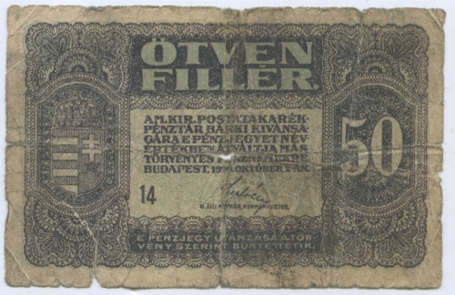 50 филлеров 1920 года (Венгрия)