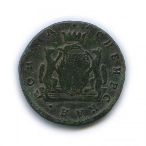 5 копеек (сибирская монета) 17?? КМ (Российская Империя)