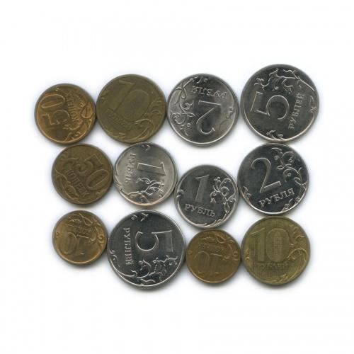 Набор монет России 2010 года (Россия)