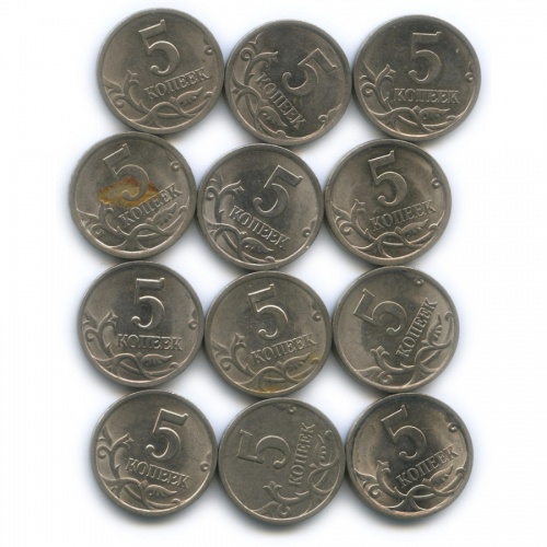 Набор монет 5 копеек 1997-2014 СП (Россия)