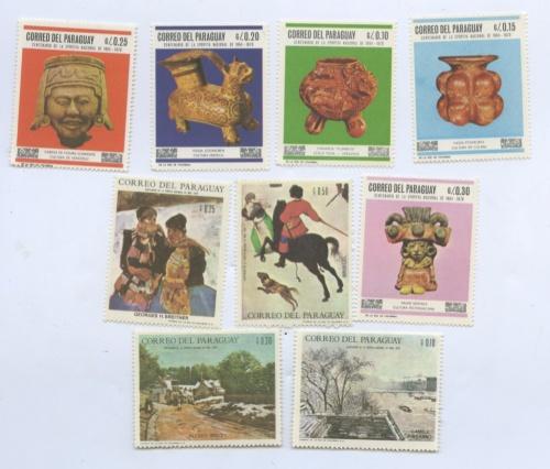 Набор почтовых марок (Парагвай)