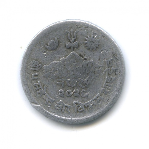 5 пайс, Непал 1969 года