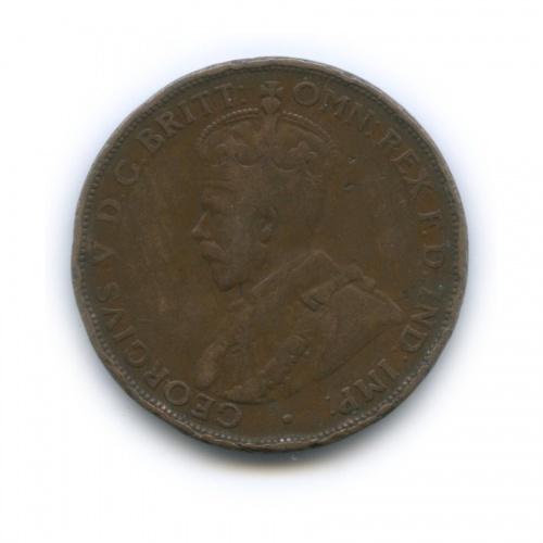 1 пенни 1922 года (Австралия)