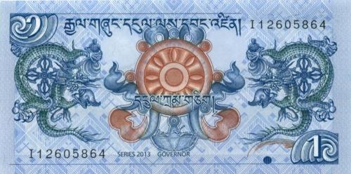 1 нгултрум (Бутан) 2013 года