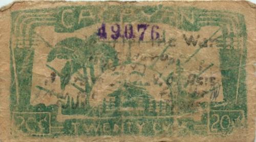 20 сентаво (Провинция Кагаян) (Филиппины)